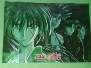 Poster Samurai-X